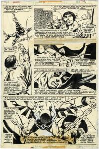 kane-inhumans-5-1976